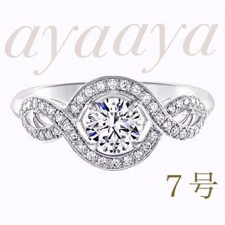 最高級SONAダイヤモンド リリークラスター・バイ・ハリー タイプ(リング(指輪))