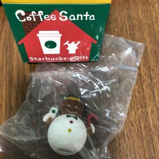 スターバックスコーヒー(Starbucks Coffee)のコーヒーサンタ🎄(ノベルティグッズ)