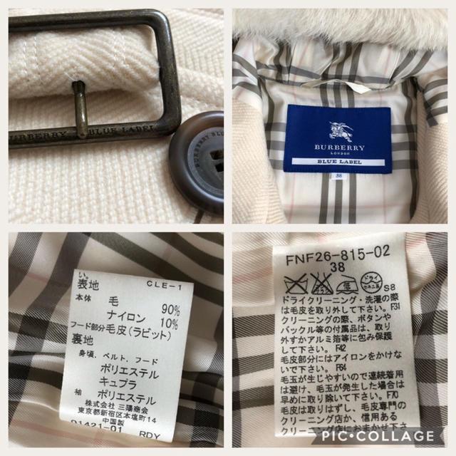 BURBERRY BLUE LABEL(バーバリーブルーレーベル)のBurberry コート レディースのジャケット/アウター(ピーコート)の商品写真