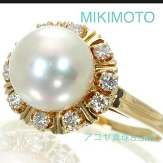 ミキモト(MIKIMOTO)のk18 ミキモト MIKIMOTO アコヤパール ダイヤモンド リング 10号(リング(指輪))