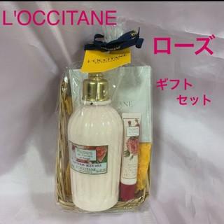 ロクシタン(L'OCCITANE)のL'OCCITANE ローズ ギフトセット 新品(その他)