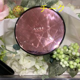 オーブクチュール(AUBE couture)のAUBE オートクチュール チーク オレンジ(チーク)