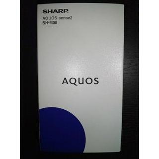 アクオス(AQUOS)のAQUOS sense2 SH-M08 3台 SIMフリー 新品未使用(スマートフォン本体)