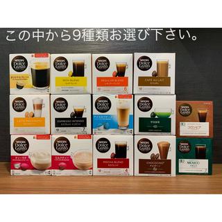 ネスレ(Nestle)のネスカフェドルチェグストカプセル お得なバラエティセット9種類‼️(コーヒー)