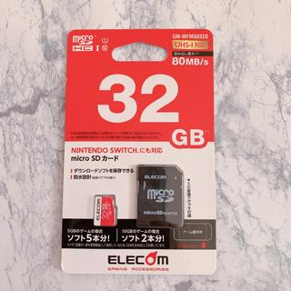 エレコム(ELECOM)のSDカード 32G(その他)