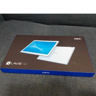 エヌイーシー(NEC)のタブレット空箱 LAVIE Tab(タブレット)