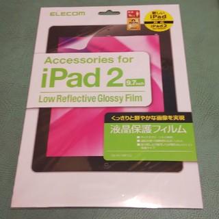 エレコム(ELECOM)のiPad 2 ELECOM TB-A11MFLG(タブレット)