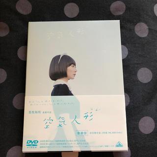 バンダイ(BANDAI)の空気人形 豪華版 DVD   プレミアム(日本映画)