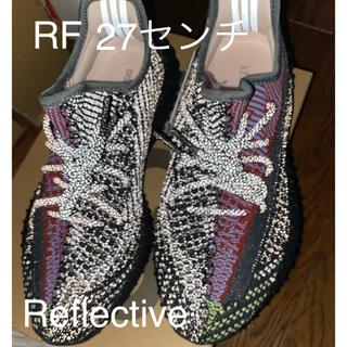 アディダス(adidas)のシロクマ様専用 YEEZY BOOST 350 V2 YECHEIL RF(スニーカー)