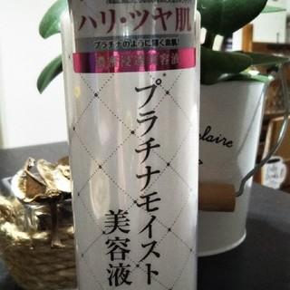 プラチナレーベル プラチナモイスト美容液(美容液)