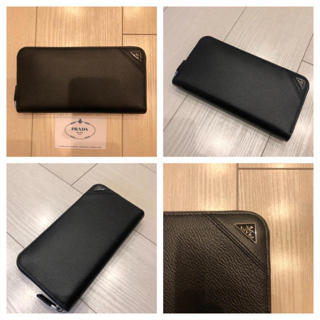PRADA - プラダ  PRADA 財布 新品 ブラックの通販 by ぴーとろ's shop