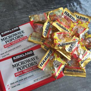 コストコ(コストコ)のコストコ HARIBO グミ 20袋& ポップコーン 2袋 セット(菓子/デザート)