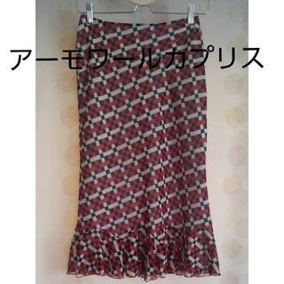アーモワールカプリス(armoire caprice)のarmoire caprice スカート 赤・黒・市松風 アーモワールカプリス(ひざ丈スカート)