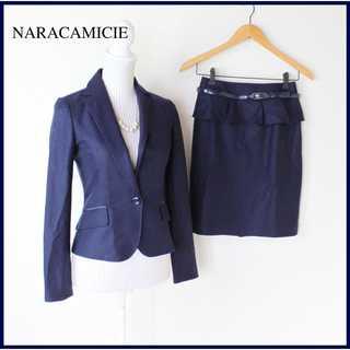 ナラカミーチェ(NARACAMICIE)の【美品】ナラカミーチェ★スカートスーツ セットアップ 青系 0(S) ママスーツ(スーツ)