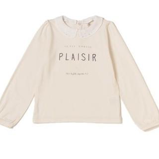 pom ponette - 美品 ポンポネット ビジュー衿つきロゴ入りTシャツ