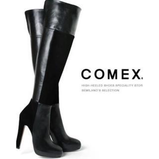 コメックス(COMEX)のComex  ニーハイブーツ(ブーツ)