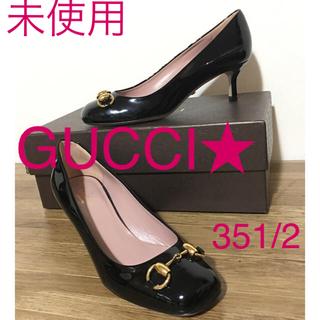 p e アクセサリー 転売 - Gucci - Xmas SALE❤︎未使用❗️GUCCI☆フォーマルにも❗35 1/2☆の通販