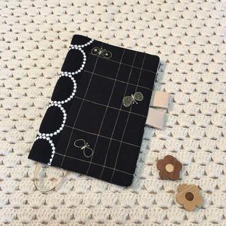 ミナペルホネン(mina perhonen)のほぼ日手帳カバー カズンサイズ ミナペルホネン  ファブリック使用(ブックカバー)