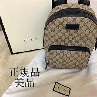 xperia z1 f アクセサリー - Gucci - GUCCIバックパックの通販