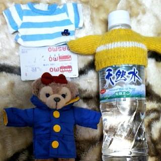 バースデーベアの服♡服のみ13点+小物(キャラクターグッズ)
