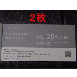 マーガレットハウエル(MARGARET HOWELL)のTSI 株主優待 マーガレットハウエル 20%OFF 2枚 アングローバル(ショッピング)