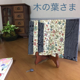 着物リメイク 小花柄×流水に鼓(大島紬) ブックカバー(文庫)(ブックカバー)