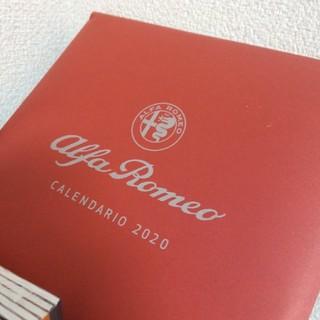 アルファロメオ(Alfa Romeo)のアルファロメオ2020年カレンダー(カレンダー/スケジュール)
