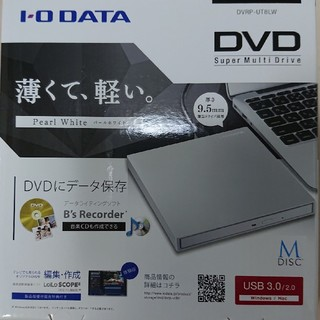 アイオーデータ(IODATA)のI・O DATA ポータブルDVDドライブ(PC周辺機器)