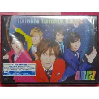 A.B.C.-Z - Twinkle Twinkle A.B.C-Z(初回限定盤) DVD