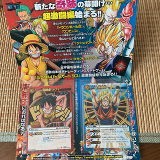 Dragon ball miracle battle carddass db17-32 r
