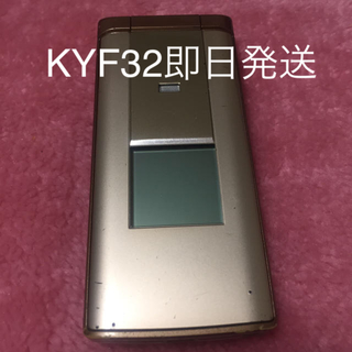 キョウセラ(京セラ)のau kyf32(携帯電話本体)