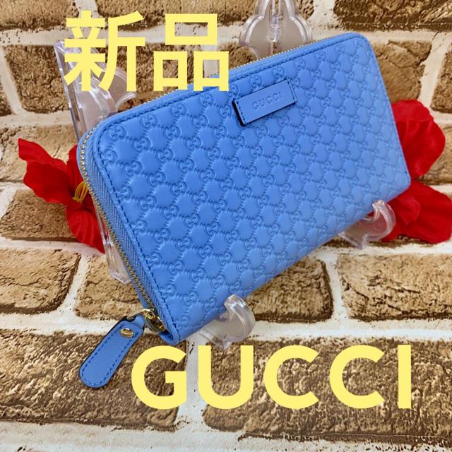 block b アクセサリー - Gucci - グッチ  GUCCI  シマ 長財布  【新品】✨【未使用】の通販 by シゲ's shop