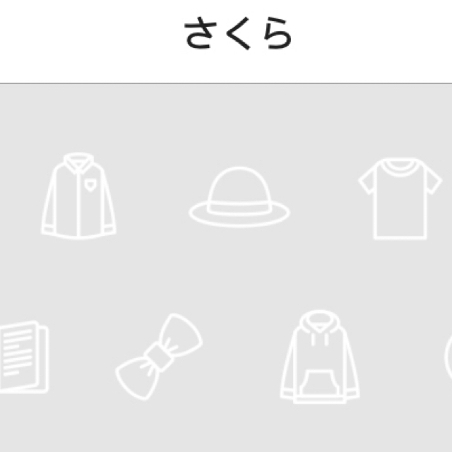 メンズ 時計 スーパーコピーエルメス - COACH - 専用ページ☆の通販 by Candy's shop