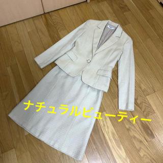 ナチュラルビューティーベーシック(NATURAL BEAUTY BASIC)の更にお値下げ 美品 ナチュラルビューティー スーツ(スーツ)