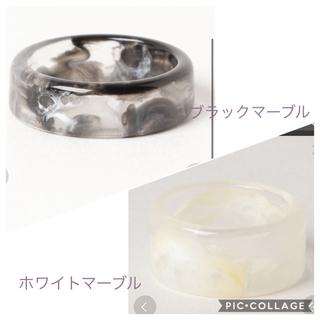 マーブル リング  2個セット(リング(指輪))