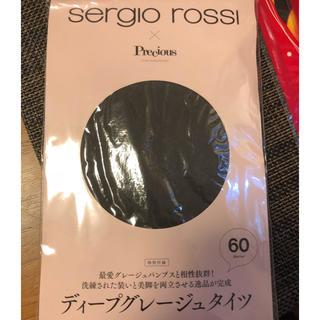 セルジオロッシ(Sergio Rossi)のPrecious 付録 sergio rossi(タイツ/ストッキング)