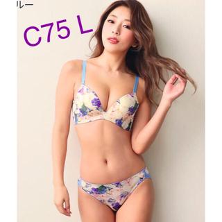 エメフィール(aimer feel)のお値下げ♡新品 エメフィール ブラ&ショーツ C75L 花柄ブルー(ブラ&ショーツセット)