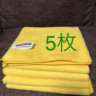 コストコ - コストコ カークランド マイクロファイバータオル5枚