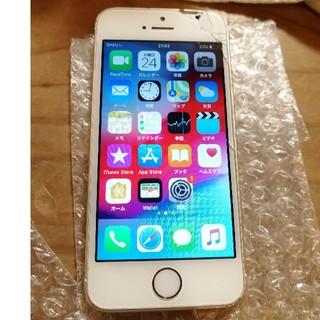 アイフォーン(iPhone)のau iPhoneSE 64GB ゴールド 中古品(スマートフォン本体)