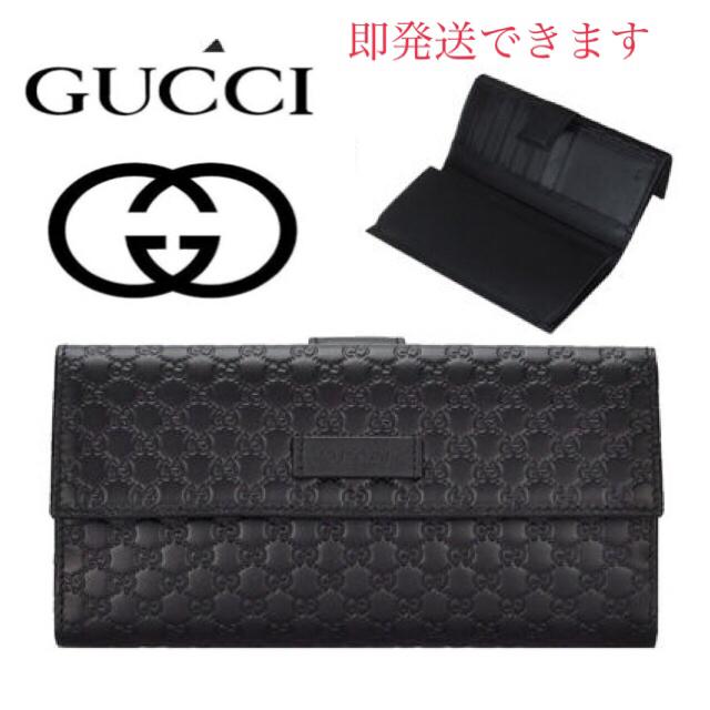 ワゴン r アクセサリー / Gucci - アウトレットすぐ発送します。GUCCI☆グッチシマコンチネンタルフラップ財布の通販 by k k club 's shop