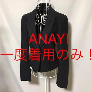 アナイ(ANAYI)のまりりん3660様。専用ページです。(テーラードジャケット)