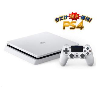 PlayStation 4 グレイシャー・ホワイト 1TB (家庭用ゲーム機本体)