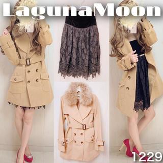 ラグナムーン(LagunaMoon)の♡コーデ売り1229♡コート×ワンピース(セット/コーデ)