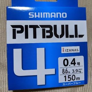 シマノ(SHIMANO)の〇ピットブル4  0.4号 150m スーパーブルー シマノ  PEライン(釣り糸/ライン)