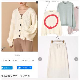ダブルクローゼット(w closet)のw closet まとめ売り(セット/コーデ)