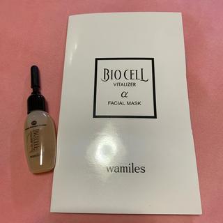 ジェーエスジー(JSG)のワミレス ビオセル美容液とマスク(美容液)