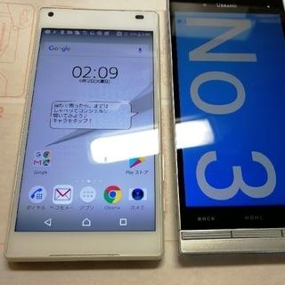 エクスペリア(Xperia)のdocomo XPERIA Z5 Compact ホワイト32GB simフリー(スマートフォン本体)