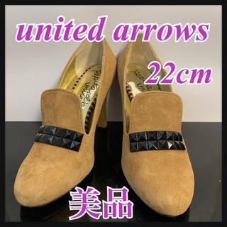ユナイテッドアローズ(UNITED ARROWS)のユナイテッド アローズ  パンプス スエード ブラウン 22cm(ハイヒール/パンプス)