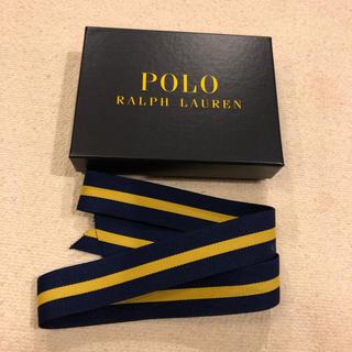 ポロラルフローレン(POLO RALPH LAUREN)の【POLO RALPH LAUREN】贈呈用空箱・リボンセット(その他)