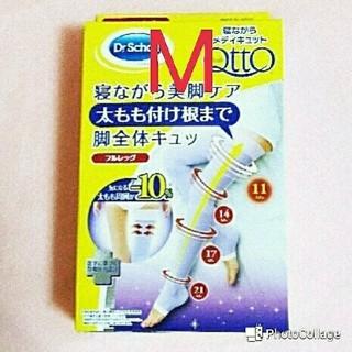 メディキュット(MediQttO)のM☆フルレッグDr.Scholl寝ながらメディキュット(マタニティタイツ/レギンス)